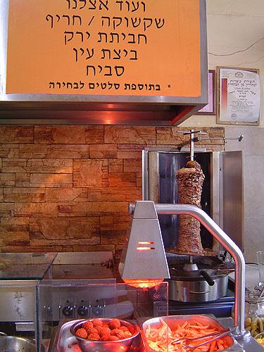 Ben Yehuda