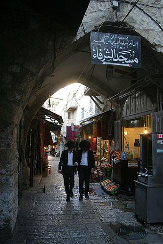 Quarteirão árabe