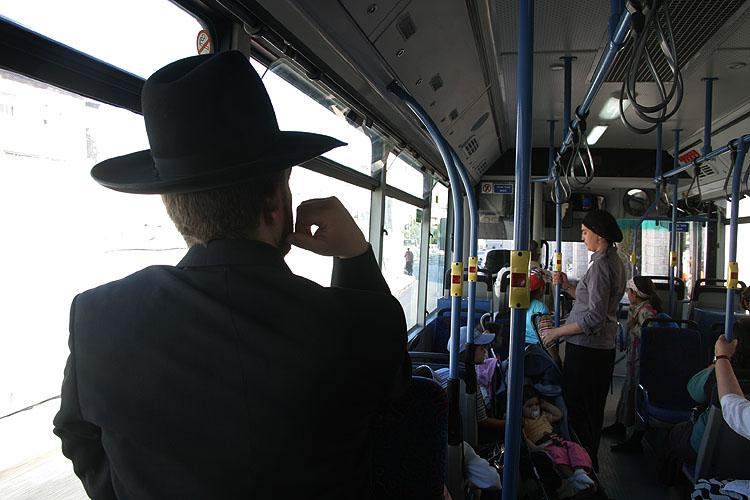 Interior de um ônibus