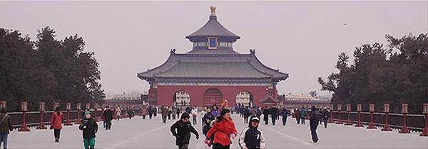 Construído pelo imperador da Cidade Proibida, Templo do Céu é exemplo de arquitetura religiosa