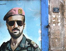 Retratos da fam�lia al-Assad, que controla a S�ria h� 38 anos, s�o encontrados por toda parte
