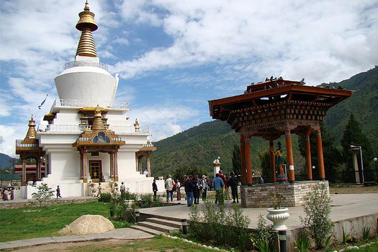 Paro (Butão)
