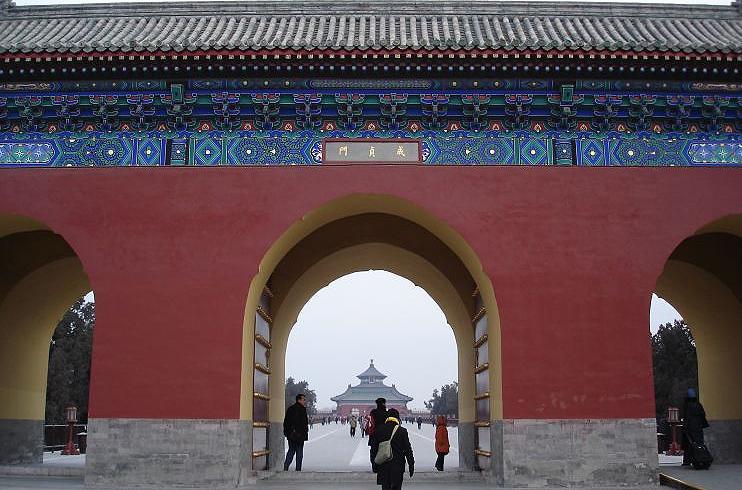 Pequim (China)