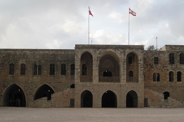 Palácio Beiteddine