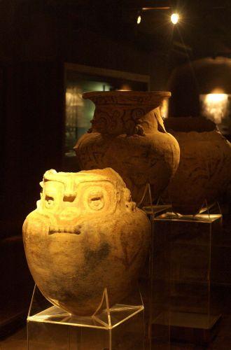 Museu do Encontro