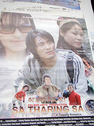 Cartaz de longa-metragem