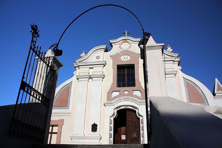 Iglesia Jesuítica de Alta Gracia