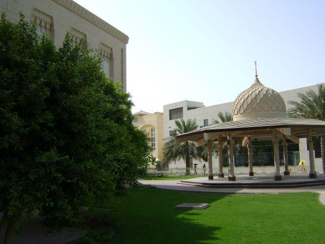 Mesquita Jumeirah