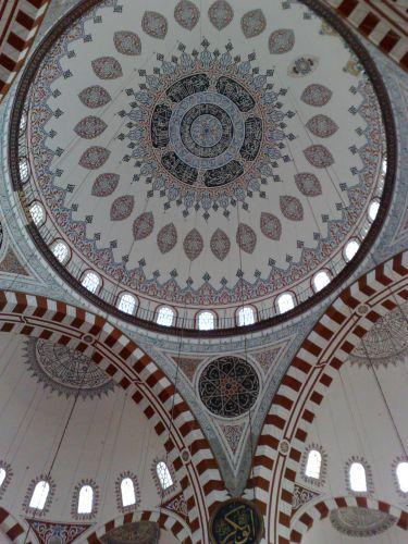 Mesquita Sehzade Mehmet