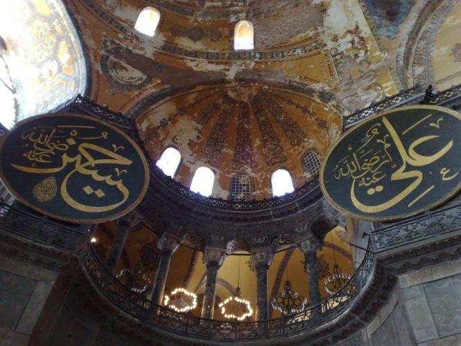 Mesquita Aya Sofia