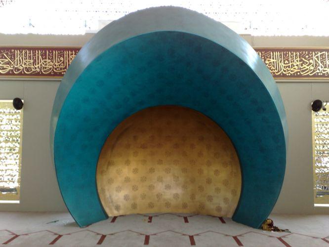 Mesquita Sakirin