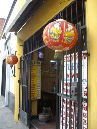 Restaurante de comida chifa