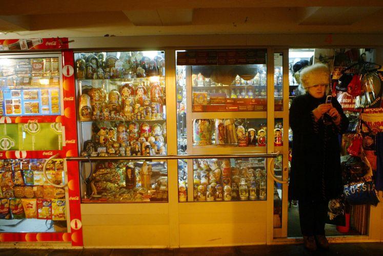 Loja de bonecos