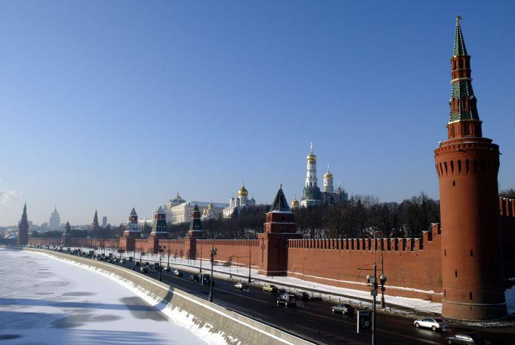 Muros do Kremlin