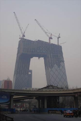 Novo prédio da CCTV