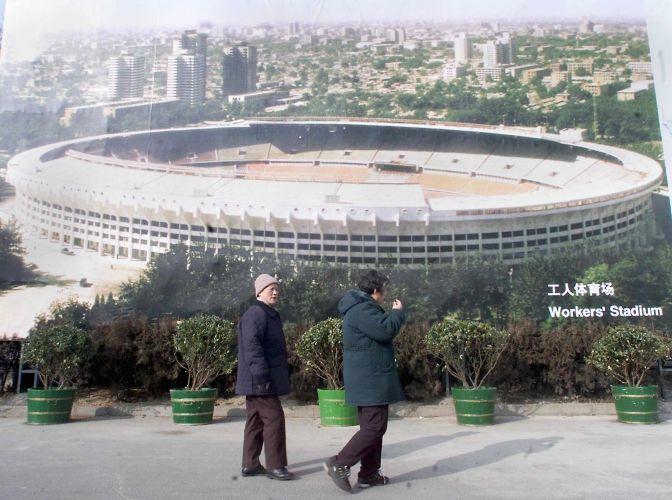 Estádio dos Trabalhadores