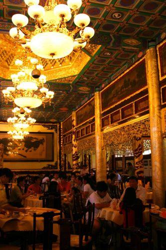 Restaurante Fangshan