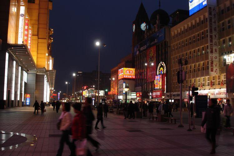Wangfujing à noite