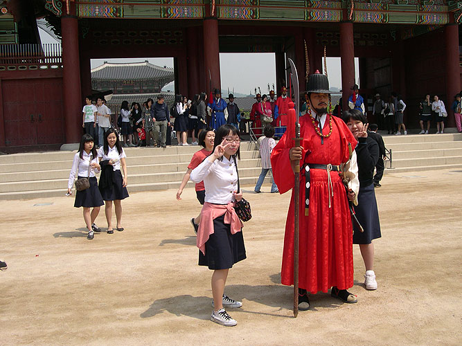 Palácio Gyeogbokgung