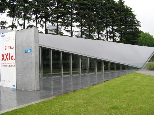 Museu de design 21_21