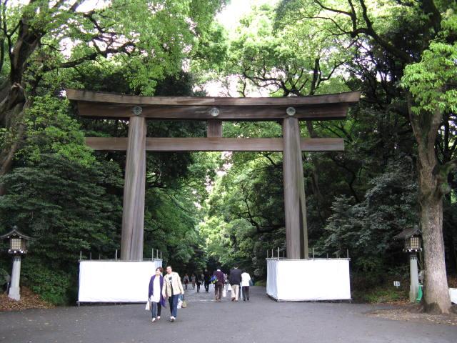 Templo no Parque Yoyogi