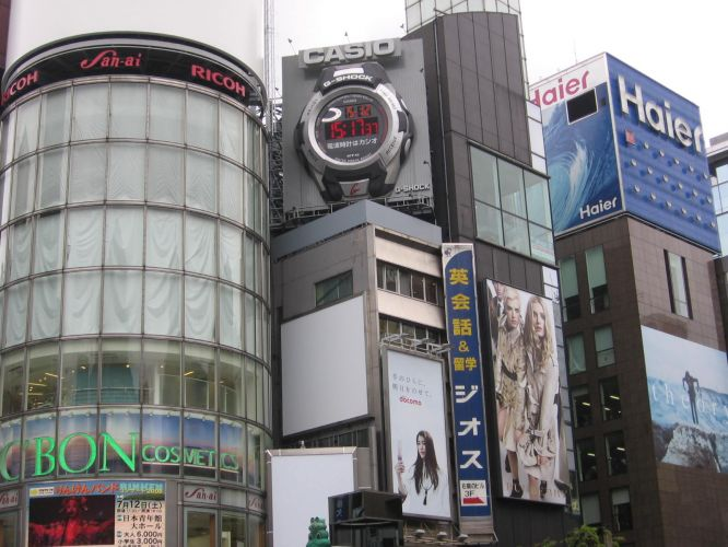 Outdoors em Ginza