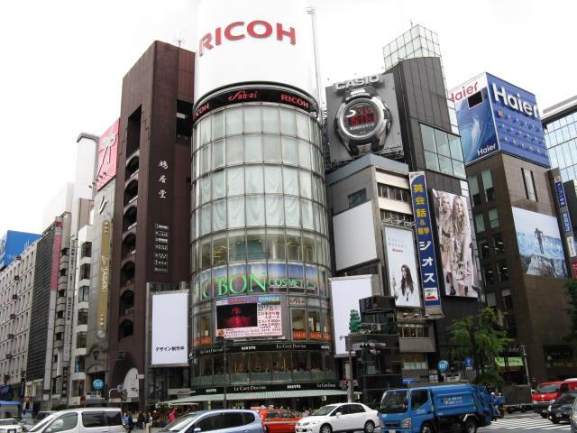 Comércio em Ginza