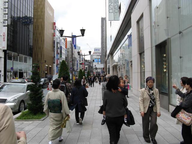 Quimono em Ginza