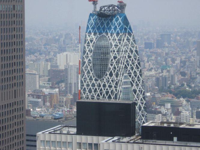 Arranha-céus em Shinjuku