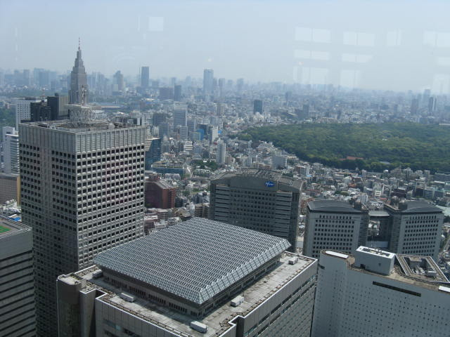 Vista da prefeitura de Tóquio