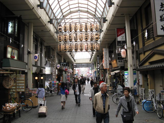 Comércio em Asakusa
