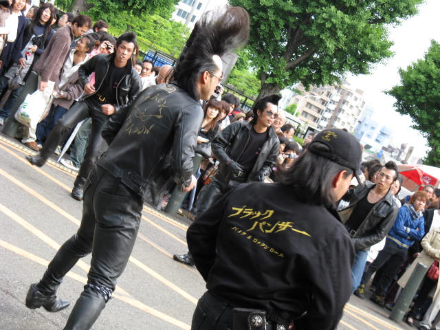 Rock no Parque Yoyogi