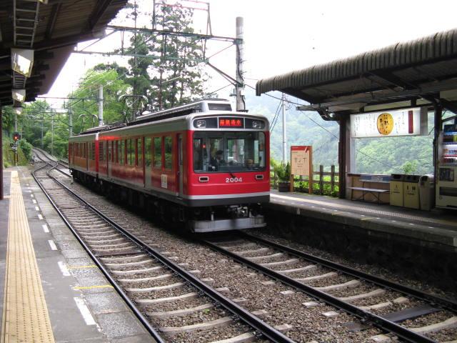 Trenzinho em Hakone