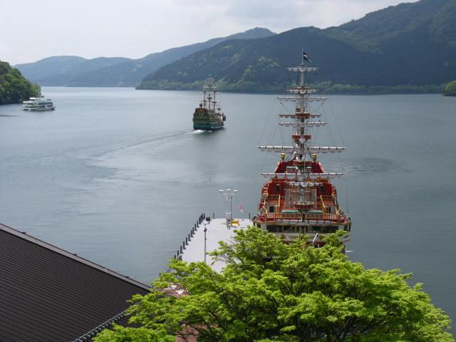 Lago Ashi em Hakone