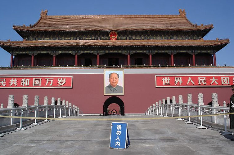 Pequim (CHN)