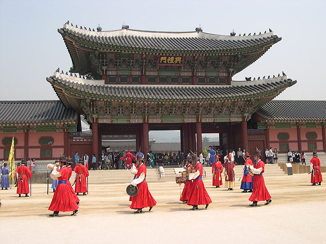 Palácio Gyeongbokgung, Seul, Coreia do Sul