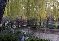 Changpu River Park, na Avenida da Paz Eterna, em Pequim