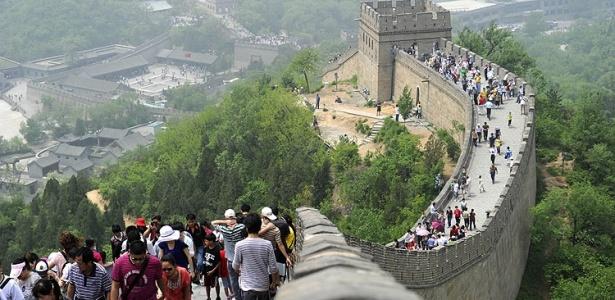 Jiu Lin/AFP